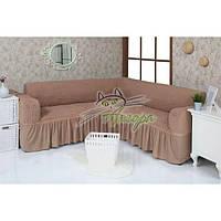 Натяжной чехол-накидка на угловой диван с рюшами Concordia 211 бежевый