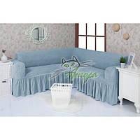 Натяжной чехол-накидка на угловой диван с рюшами Concordia 215 серо-голубой