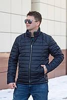 Мужская куртка осень-весна молодежная 48-56 темно-синий