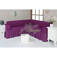 Натяжной чехол-накидка на угловой диван с рюшами Concordia 225 фиолетовый