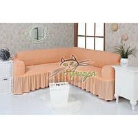 Натяжной чехол-накидка на угловой диван с рюшами Concordia 227 персик