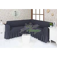 Натяжной чехол-накидка на угловой диван с рюшами Concordia 229 темно-серый