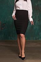 Женская трикотажная юбка карандаш  с молнией сзади. БАТАЛ