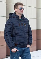 Демисезонная мужская куртка от производителя  50-58 синий