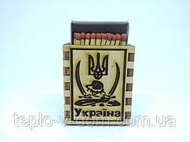"""Спички """"Україна"""" (30шт)"""