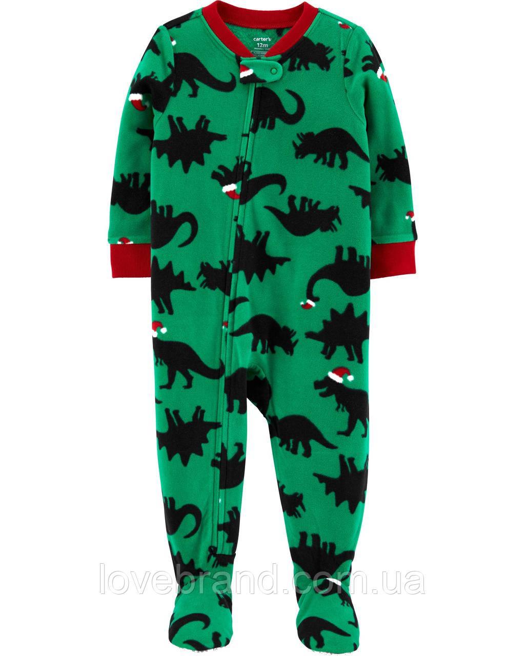 """Флисовый человечек с ножками для мальчика Carter's """"Динозавр"""" 12 мес/72-78 см"""