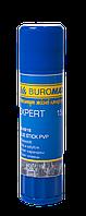 Клей-карандаш 15г, PVP,BUROMAX   EXPERT BM.4916