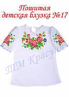 Пошитая детская блузка №17 под вышивку