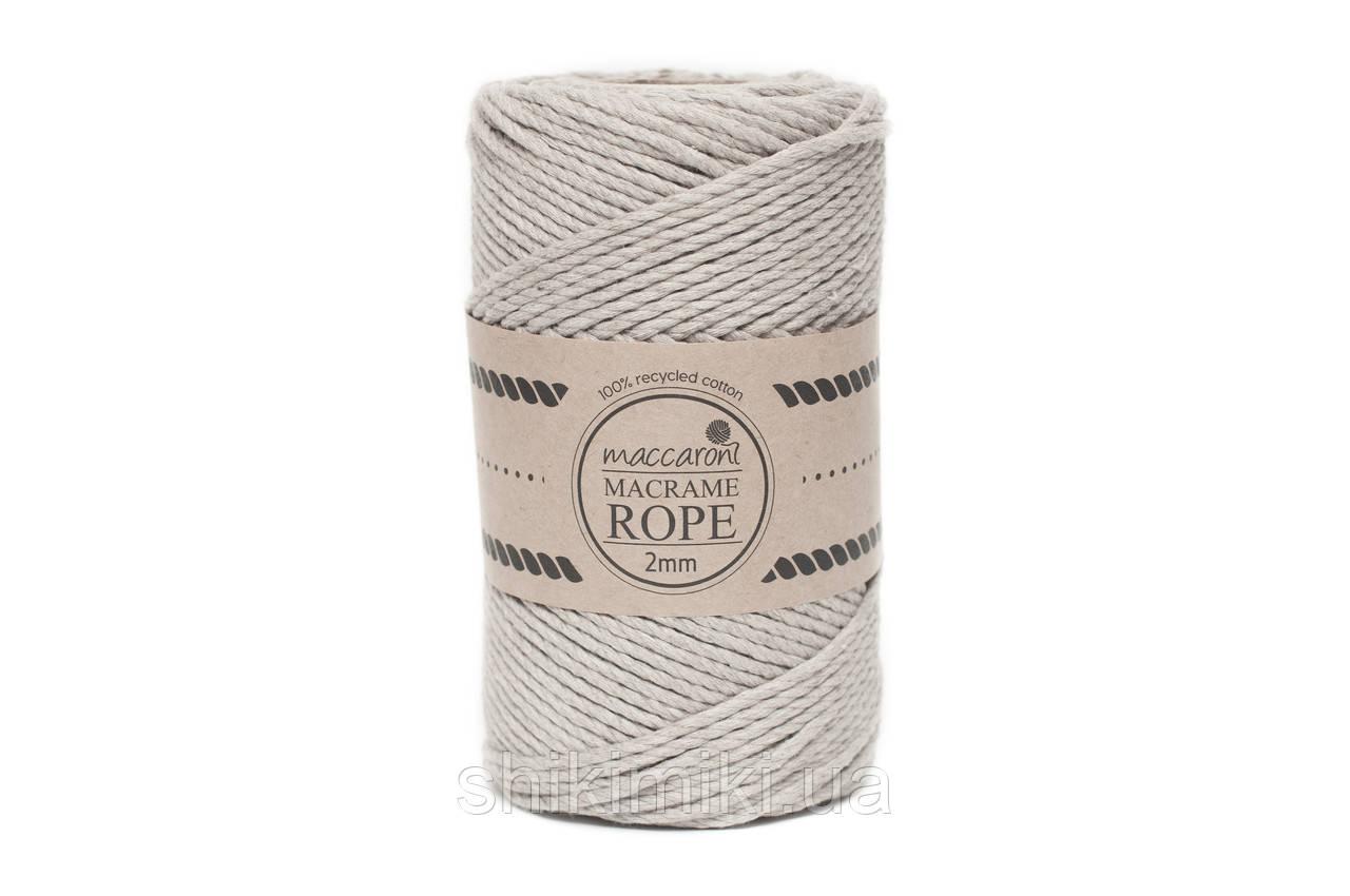 Эко шнур Macrame Rope 2 mm, цвет Лен