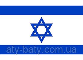 Флаг Израиля (Mil-tec, 16758000) Poliester 100% 90*150 см