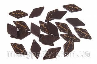 Бирка Hand Made для изделий ручной работы из дерева коричневая 3 см 1 шт. ромб