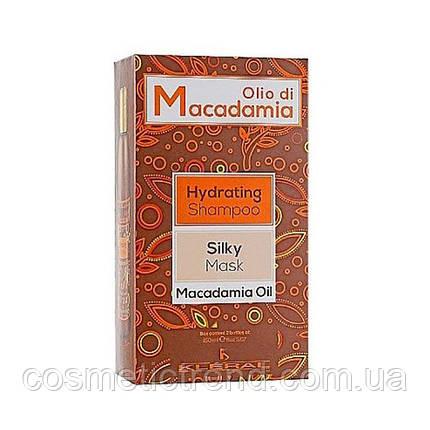 KLERAL SYSTEM Makadamia-Oil  Набор для волос с маслом макадамии (шампунь 150 мл+маска 150 мл), фото 2