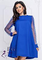 Синее платье-трапеция с прозрачными рукавами