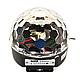 Дисколампа светодиодная Crownberg Disco CB 0305 KTV Ball, фото 2