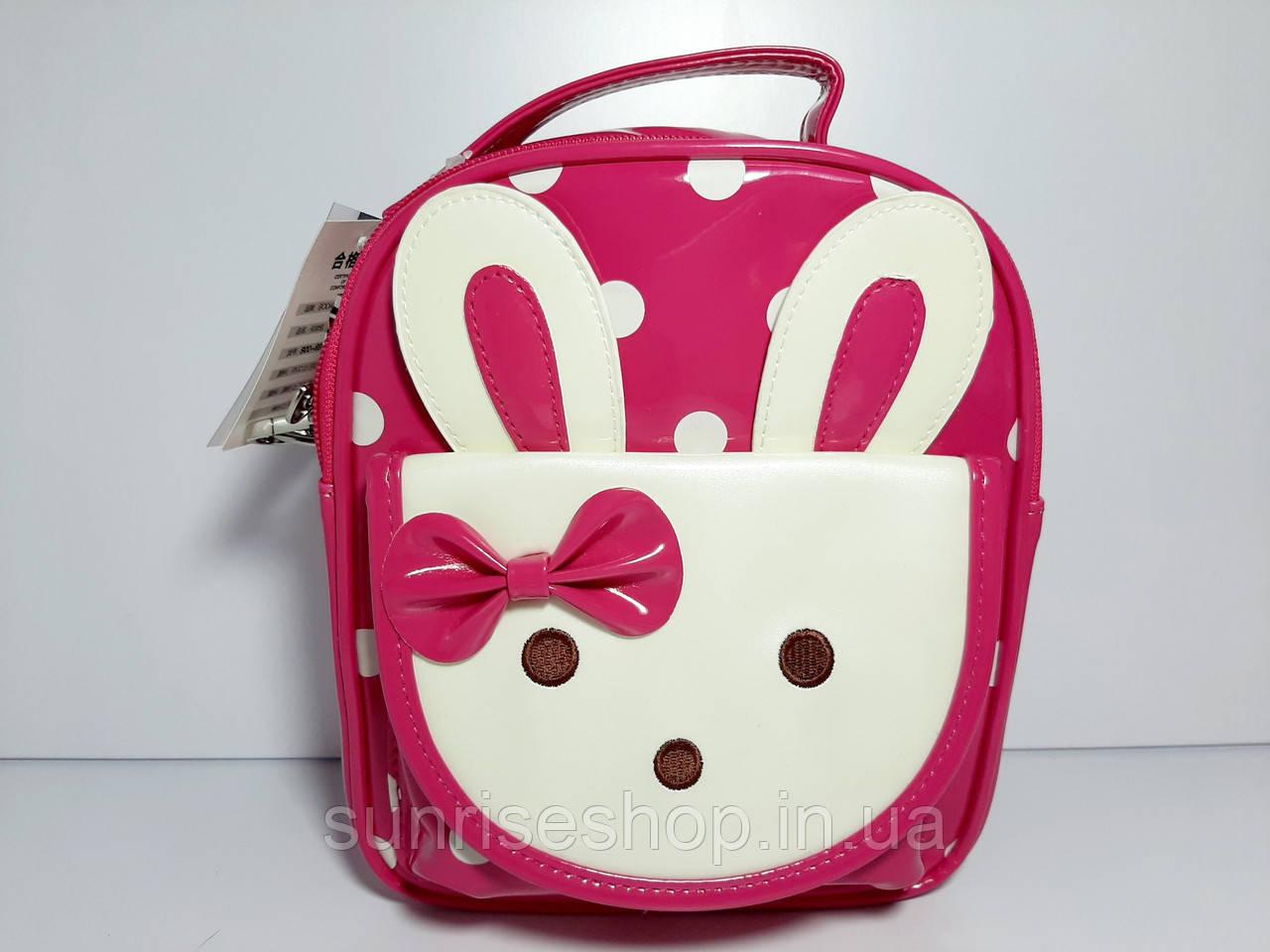 Рюкзак- сумка для девочки