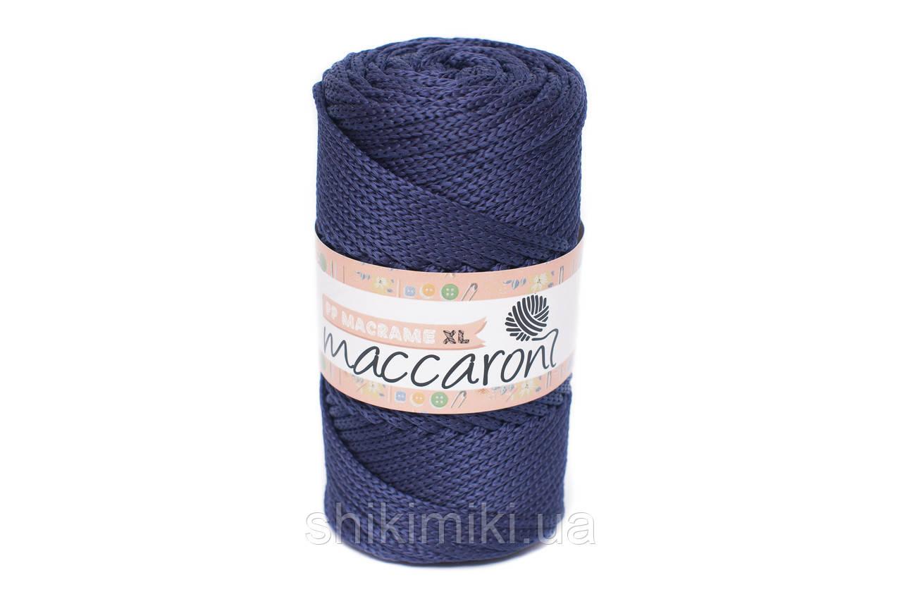 Трикотажный полипропиленовый шнур PP Macrame XL 4 mm, цвет Темно-синий