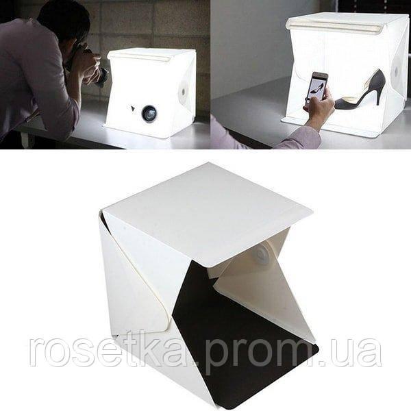 Фотобокс с LED подсветкой для предметной съемки 40 см., Лайтбокс, фотокуб с сумкой для хранения + 2 фона