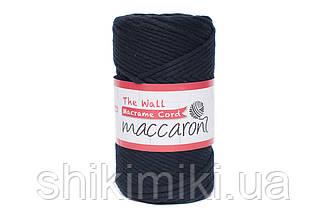 Эко шнур Macrame Cord 3 mm, цвет Темно синий