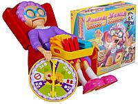 Детская игра Жадная Бабушка Greedy Granny Game