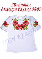 Пошитая детская блузка №07 под вышивку