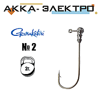 Джиг-головка Gamakatsu н/кр №2 | 2г | 25шт