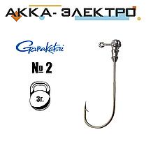 Джиг-головка Gamakatsu н/кр №2 | 3г | 25шт