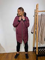 Женская демисезонная куртка удлиненная | Свободный крой
