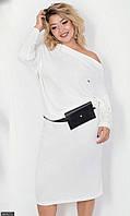 Платье с сумкой молодежное большого размера 880677-1 молочный
