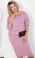 Платье с сумкой молодежное большого размера 880677-2 розовый