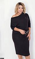 Платье с сумкой молодежное большого размера 880677-3 черный