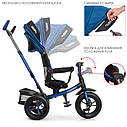 Детский трехколесный велосипед-коляска с поворотным сиденьем TurboTrike M 4058-10 синий, фото 3