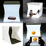 Фотобокс с LED подсветкой для предметной съемки 40 см., Лайтбокс, фотокуб с сумкой для хранения + 2 фона, фото 6