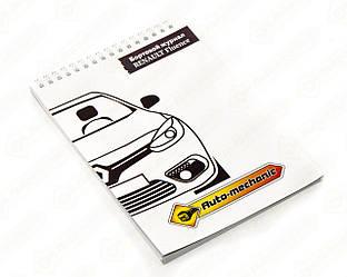 "Блокнот ""Бортовий журнал Fluence"" на Renault Fluence — Auto-Mechanic (Фірмові) - NRFLU"