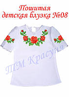 Пошитая детская блузка №08 под вышивку