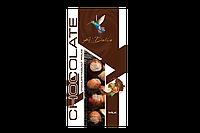 Шоколад з фундучным праліне