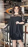 Платье нарядное большого размера 880788-1  черный 48-50 52-54 56-58 60-62