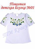 Пошитая детская блузка №01 под вышивку