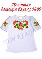 Пошитая детская блузка №09 под вышивку