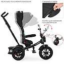 Скидка!! Лопнутая фара. Детский трехколесный велосипед-коляска с поворотным сиденьем TurboTrike M 4056HA-20-6, фото 2