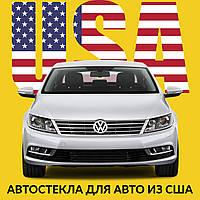 Лобове скло VW Volkswagen Passat B7 USA Фольксваген Пассат Б7 Америка