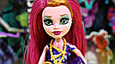 Кукла Monster High Джиджи Грант (Gigi Grant) из серии Freaky Field Trip Монстр Хай, фото 5