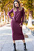 Женский ангоровый костюм, фото 4