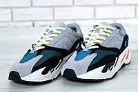 Мужские серые Кроссовки Adidas Yeezy Boost 700 (реплика)