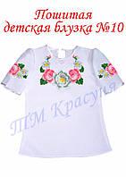 Пошитая детская блузка №10 под вышивку