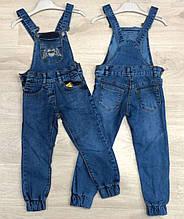Комбинезон джинсовый подростковый стильный ANGEL на девочку 8-12 лет купить оптом со склада 7км Одесса
