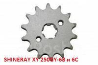Передняя звезда SHINERAY XY 250GY-6C, SHINERAY XY 250GY-6B ( 520-14 зубьев)