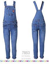 Комбинезон джинсовый детский модный на девочку 3-7 лет купить оптом со склада 7км Одесса