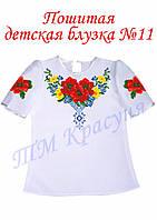 Пошитая детская блузка №11 под вышивку