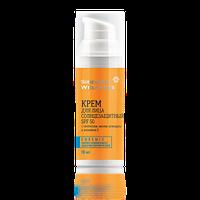 Солнцезащитный крем для лица SPF 50 - косметика с комплексом ENDEMIX™ (Sunscreen SPF 50) 50 мл