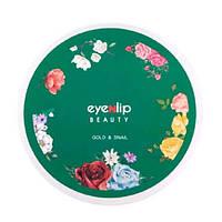 Патчи для лица Eyenlip Gold & Snail Hydrogel Eye Patch 84 г